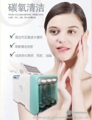 惠州碳氧清洁
